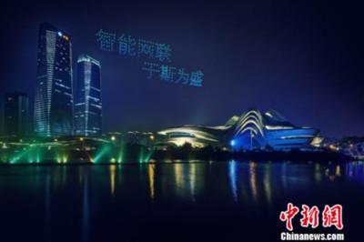 移動互聯網5年營收增15倍!湖南打造產業新高地