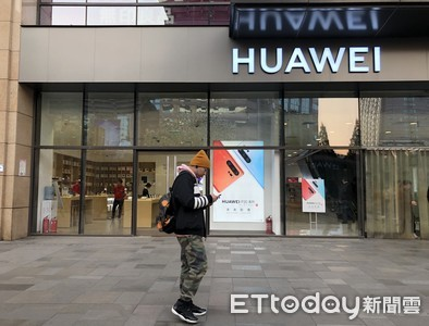 5G禁令衝擊 華為手機年營收減100億美元