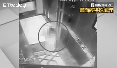 9歲女獨搭電梯遇色狼 真相曝光