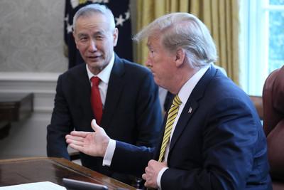 美中第一階段貿易協議深夜簽署