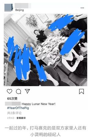 ▲網友巧遇周冬雨。(圖/翻攝自八組兔區爆料微博)