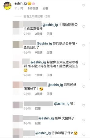 ▲▼蔡依林賞櫻被拍!(圖/翻攝自Instagram/jolin_cai)