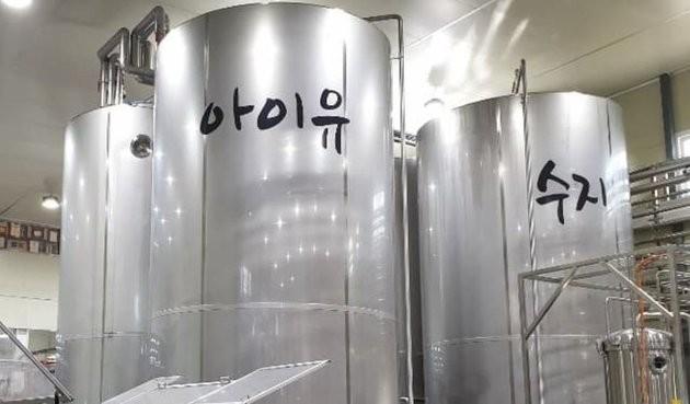 ▲▼釀酒槽被冠上女藝人藝名(圖/翻攝自網友臉書)