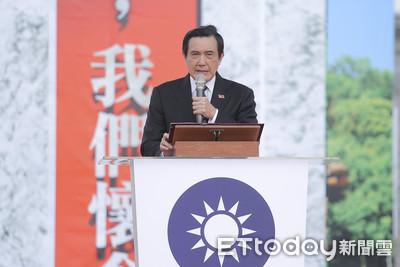 韓國瑜酸馬英九:退休才辦經濟論壇