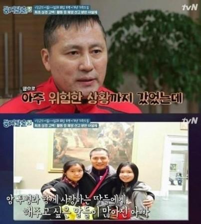 ▲南韓演員李日載曾公開表示正罹患肺癌4期。(圖/翻攝自tvN)