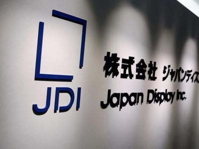 金援JDI紓困計畫 傳蘋果、緯創參與投資