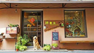 5家獨立書店串聯「走讀台灣」活動