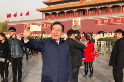 廣東省長送首爾市長禮物 竟是政敵肖像畫