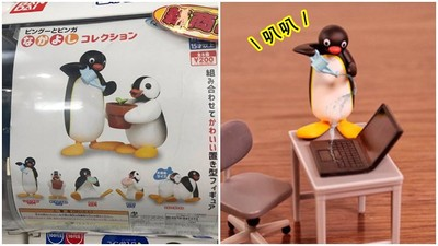 腹黑Pingu超母湯!企鵝家族轉蛋「非官方玩法」 怒澆水老闆電腦