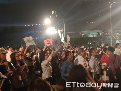 總統府音樂會宛如造勢晚會 支持者高喊蔡英文「辣台妹」