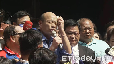 響應國民黨「拱韓」 立委陳玉珍開第一槍