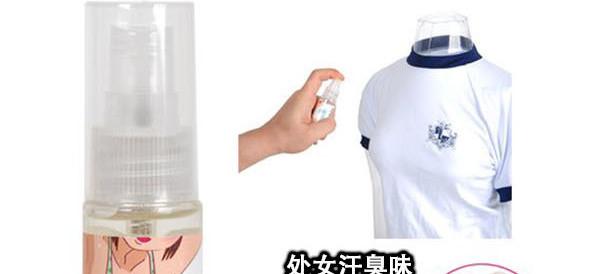 台南約炮 9款讓人不懂的日本色色香水 真的有人會買嗎....