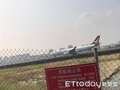 港龍航空事故初步檢查結果出爐