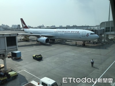 港龍航班事故證實是「引擎故障」