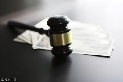 湯文章/《國賠法》第13條縱容司法官