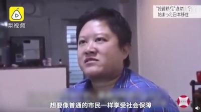 陸人瘋買東京房盼暴富 仲介曝真相恐虧大