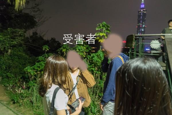▲▼象山永春亭後方步道,一對情侶檔遭搶劫。(圖/翻攝臉書「信義區三兩事」)