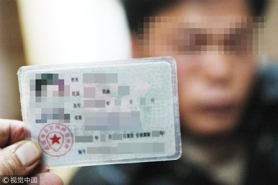邵子平有大陸身份戶籍被廢 移民署:可向服務站申請