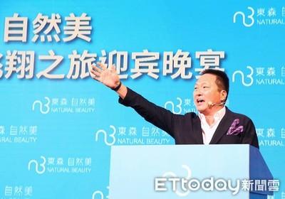 王令麟:兩岸攜手打造華人美妝第一品牌
