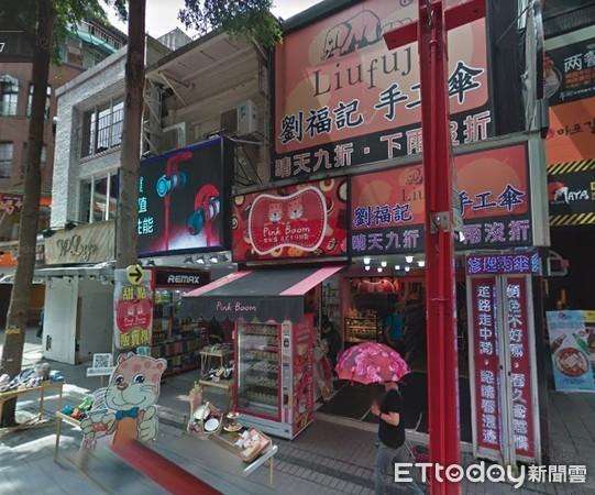 ▲▼西門町seven王夾娃娃機店原狀。(圖/擷取自google map)
