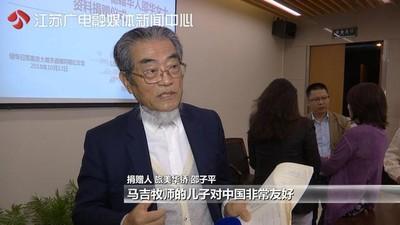 青年外交官批邵子平:貪戀台灣健保