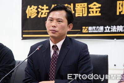 陳宜民酸:黃國昌想代表時力選總統
