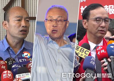 吳敦義無意參選2020 黨中央重啟朱王韓會