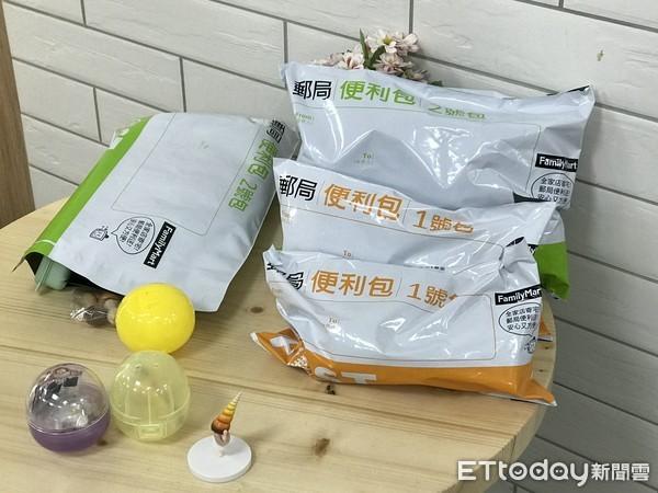 ▲▼中華郵政與全家便利商店合作推出郵局便利包店到宅服務。(圖/記者賴文萱攝)