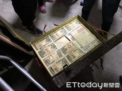 偽鈔女盤商遭扣2億日幣 掰「從國民黨庫流出」