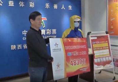 醉男1485元買彩券 中了4830萬元