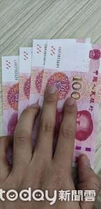 拿600元人民幣假鈔到銀行兌換 他喊冤仍被判刑