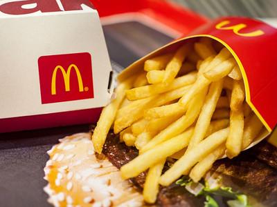 麥當勞消費持悠遊卡大薯買一送一!