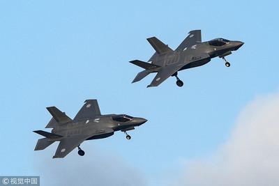 美日下令「F-35A殘骸每一塊都要找到」