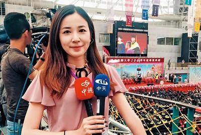 正妹記者與吳宇舒老公叔姪戀 擬解約中天