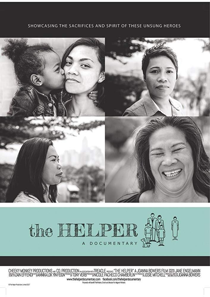 ▲▼紀錄片《守護者》(The Helper)。(圖/翻攝自IMDb)