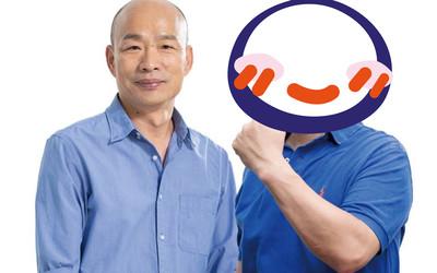 韓國瑜同學拚立委:支持九二共識