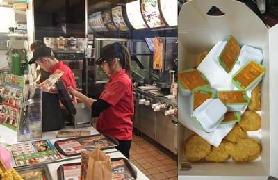 麥當勞買20雞塊 開盒糖醋醬加爆