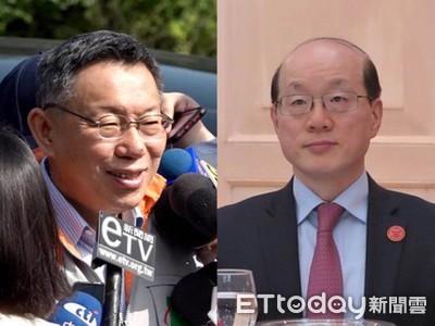 雙城論壇柯劉會 國台辦語帶保留