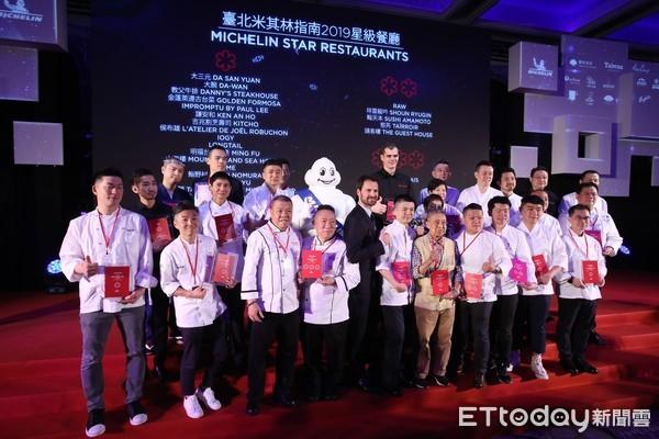 台北台中米其林指南下午1點公布 台中餐廳摘星受矚目   ETtoday旅