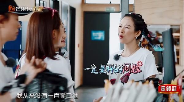 ▲章子怡、袁詠儀體重曝光。(圖/翻攝自芒果TV)
