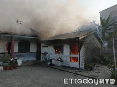 台南市佳里區民宅火警 三合院平房燒燬