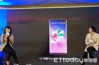 手機「嗶」交通支付 Samsung Pay攜手悠遊卡正式簽約