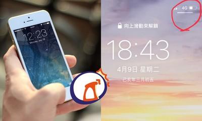 iPhone螢幕「橫線卡右上角」 果粉曝正解