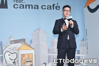 廣告人創辦全球最大現烘咖啡連鎖店 cama明年插旗東南亞市場