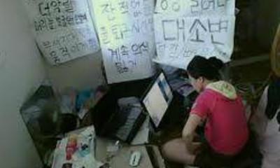 警強注晶片操控!南韓「晶片女」直播監視自己10年 想逃就立刻睡著