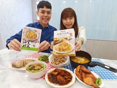 「天香樓東坡肉」小7開賣免400元