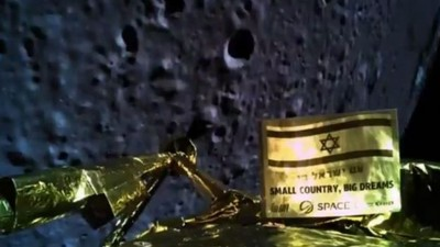 「創世紀號」月球上空10km故障墜毀!