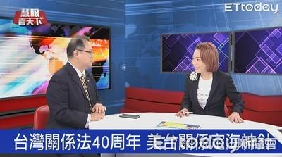 慧眼看天下/台灣關係法40周年 台美關係鞏固基石