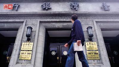 商業周刊/總座22億元呆帳交代不清 台灣最大銀行螺絲鬆了?