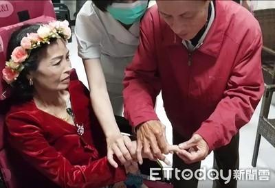 癌末女與身障男結婚 安寧病房喊:我願意